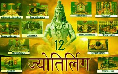 12 Jyotirlinga Darshan
