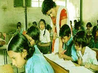 Career in Primary School Teaching